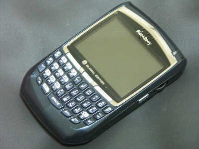 blackberry 8707h.jpg