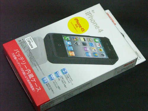 iphone case1.jpg