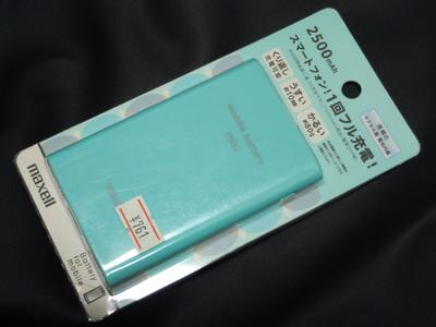 DSCN0531.JPG