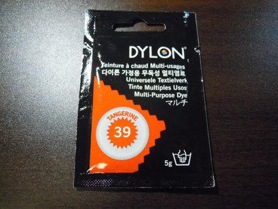DSCN1467.JPG