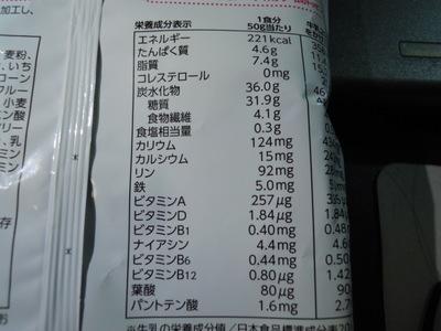 DSCN3729.JPG