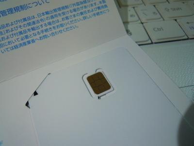 DSCN4054[1].JPG