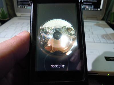 DSCN5068.JPG