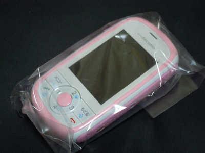 HW-01D pink 3.jpg
