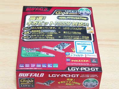 LGY-PCI-GT.jpg