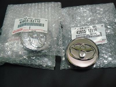 P1010285.JPG