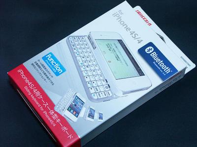 iphone keyboard2.jpg